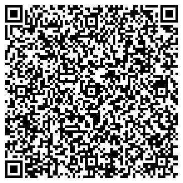 QR-код с контактной информацией организации УФ 91/3 УИН ПО НСО ГУ МИНИСТЕРСТВА ЮСТИЦИИ РФ