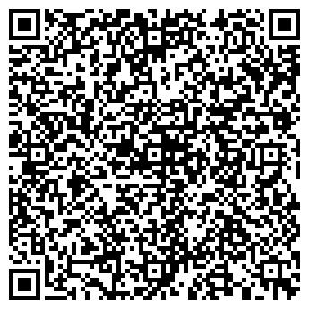 QR-код с контактной информацией организации ODVEST-МОДА