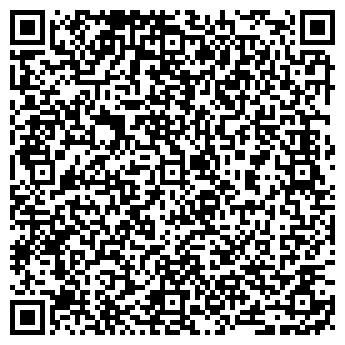QR-код с контактной информацией организации СИЛОПЛАСТ, ООО
