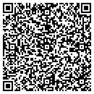 QR-код с контактной информацией организации ДОМСЕРВИС