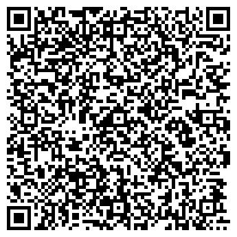 QR-код с контактной информацией организации ЛЕПАН, ООО
