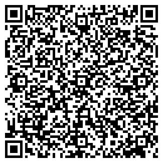 QR-код с контактной информацией организации ЭЛИАРСИБ