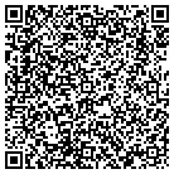 QR-код с контактной информацией организации АТЛАНТ-СТРОЙ, ООО