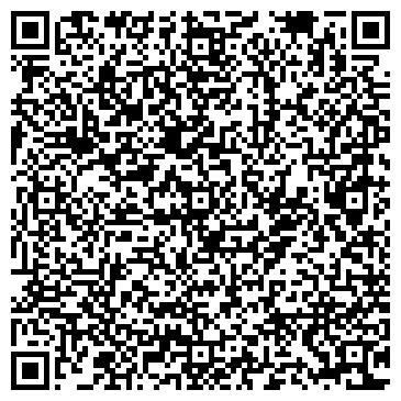 QR-код с контактной информацией организации ЖЕЛЕЗНОДОРОЖНАЯ УПРАВЛЯЮЩАЯ КОМПАНИЯ, ООО