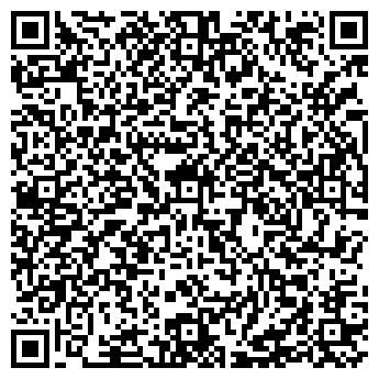 QR-код с контактной информацией организации СИБИРСКИЕ ФАСАДЫ