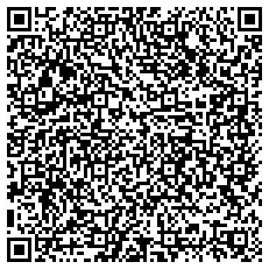 QR-код с контактной информацией организации СТАЛЕПРОМЫШЛЕННАЯ КОМПАНИЯ НОВОСИБИРСК, ЗАО