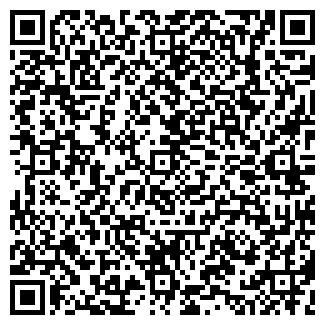 QR-код с контактной информацией организации СТИЛ-К, ООО