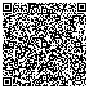 QR-код с контактной информацией организации ООО СТЕНА-НОВОСИБИРСК