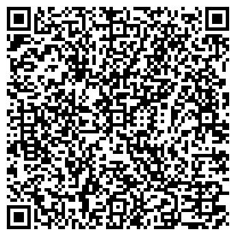 QR-код с контактной информацией организации СИБИРСКИЕ ОБОИ