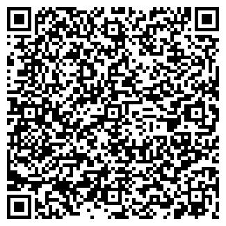 QR-код с контактной информацией организации САЛИК ПЛЮС