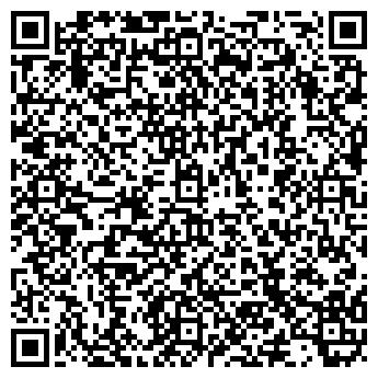 QR-код с контактной информацией организации РЕГИОН КОМПЛЕКТ, ООО