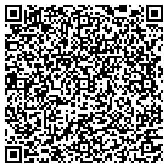 QR-код с контактной информацией организации ВАЛЕНТИНА ПЛЮС
