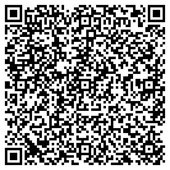 QR-код с контактной информацией организации ГРАНДТ-Н, ООО