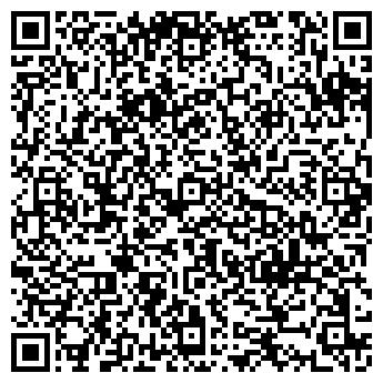 QR-код с контактной информацией организации ДИАМАНД СИБИРЬ, ЗАО