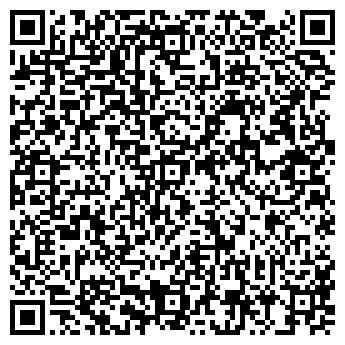 QR-код с контактной информацией организации ДИЛИВЭРИ, ООО
