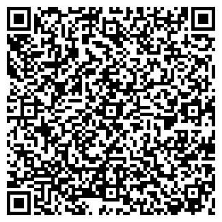QR-код с контактной информацией организации ЛОТ-К, ООО
