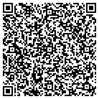QR-код с контактной информацией организации МИРТА-Н, ООО