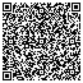 QR-код с контактной информацией организации ПРАЙД, АОЗТ