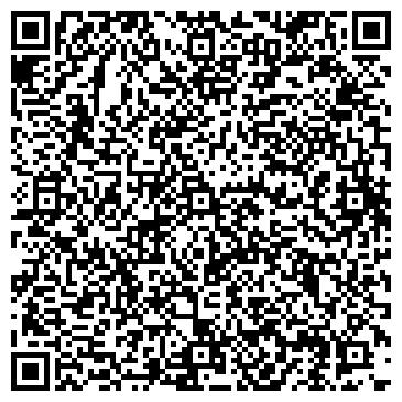 QR-код с контактной информацией организации РАДУГА КОЛОР-СТУДИЯ ФИРМЕННЫЙ МАГАЗИН