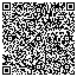 QR-код с контактной информацией организации РОТЭКС, ООО