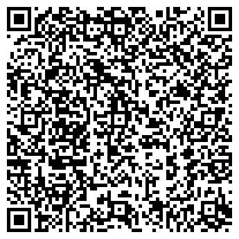 QR-код с контактной информацией организации СИБИРСКИЙ КЛЕЙ, ООО