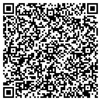 QR-код с контактной информацией организации СИБЭМАЛЬ