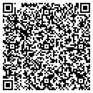QR-код с контактной информацией организации СТАЙЛ, АОЗТ