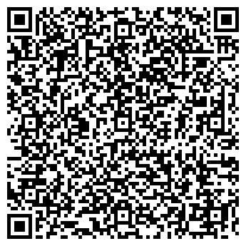 QR-код с контактной информацией организации СТАНДАРТ-2000, ООО