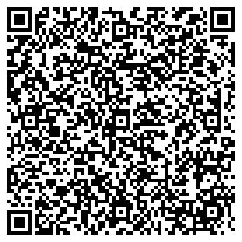 QR-код с контактной информацией организации ЭКСПЕРТ КОЛОР, ООО