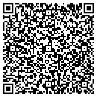 QR-код с контактной информацией организации КЫРГЫЗТЕЛЕКОМ