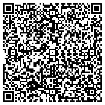 QR-код с контактной информацией организации ООО КЛЕО СИБИРЬ
