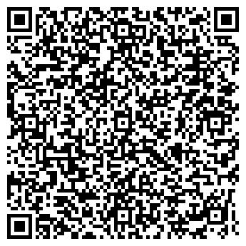 QR-код с контактной информацией организации ДОМ КРЕПЕЖА, ООО