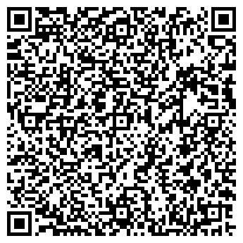 QR-код с контактной информацией организации СИТЕЛ-С, ООО
