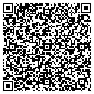QR-код с контактной информацией организации АЛЬЯНС ТК
