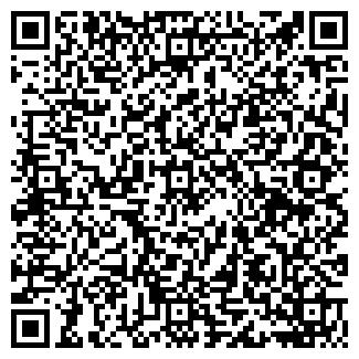 QR-код с контактной информацией организации ПУЛЬС-К