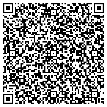 QR-код с контактной информацией организации ГЕНЕЗИС СТРОИТЕЛЬНАЯ КОМПАНИЯ