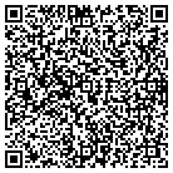 QR-код с контактной информацией организации ИНТЕЛА
