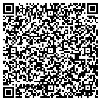 QR-код с контактной информацией организации ЛЕМКО, ООО