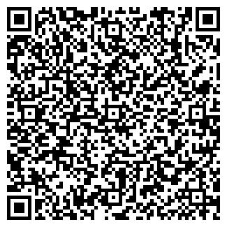 QR-код с контактной информацией организации STAIRS, ООО