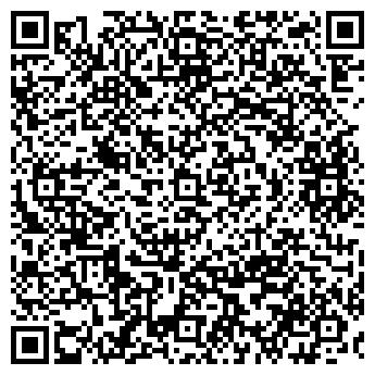 QR-код с контактной информацией организации АСК СЕРВИС, ООО