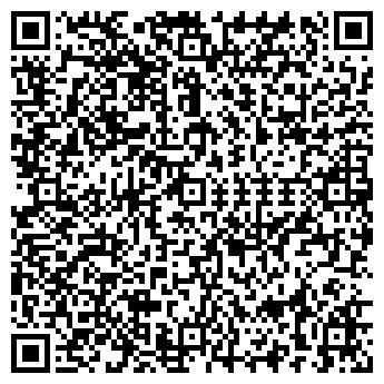 QR-код с контактной информацией организации ВАЛЕРИЯ-С, ООО