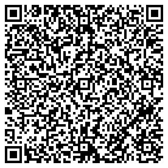 QR-код с контактной информацией организации ВЕРТИКАЛЬ 2000