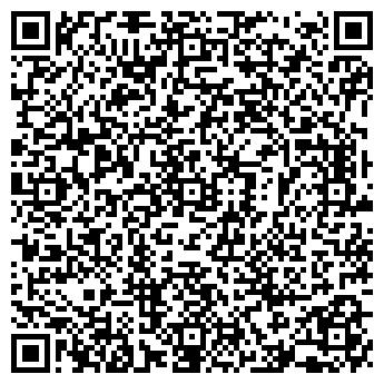 QR-код с контактной информацией организации ВЗГЛЯД ХОЛДИНГ
