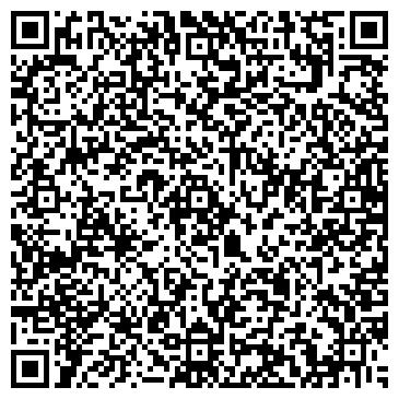 QR-код с контактной информацией организации ДЯТЕЛ САЛОН СТОЛЯРНЫХ ИЗДЕЛИЙ