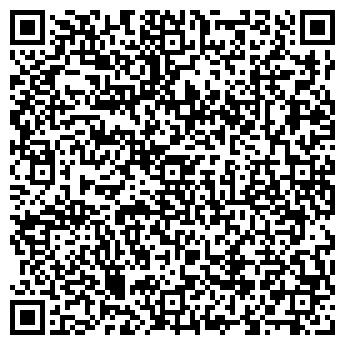 QR-код с контактной информацией организации ПЛАСТИКОВЫЕ ОКНА, ООО