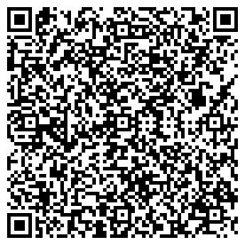 QR-код с контактной информацией организации АВТОРЕМЗАВОД ОСОО