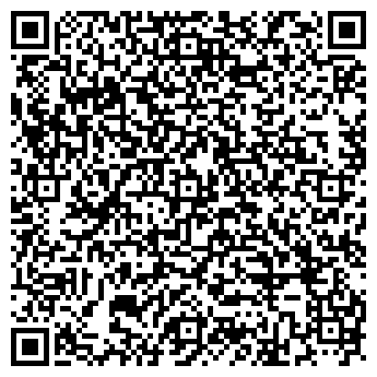 QR-код с контактной информацией организации СИНАЙ КОМПАНИЯ, ООО