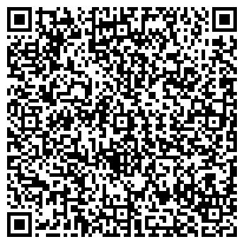 QR-код с контактной информацией организации СТЕКЛО НАЙС, ООО