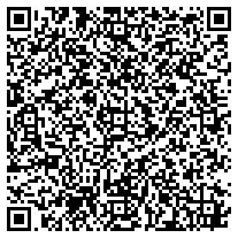 QR-код с контактной информацией организации СТЕКЛО СТИЛЬ, ИП