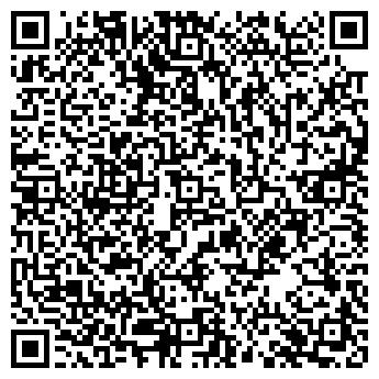 QR-код с контактной информацией организации ТЕПЛОН, ООО